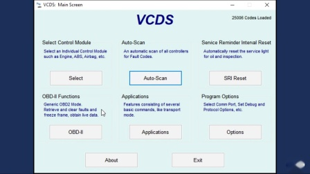 VCDS 之自动扫描重要性(一)