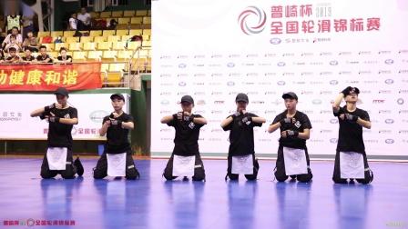 2019 丽水全国轮滑锦标赛 轮滑舞蹈 A组4th 深圳新华中学ELLEN轮滑队