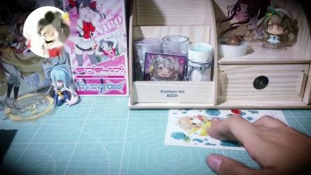 【芭菲】偶像活动&lovelive出卡出手绘自制食玩橡皮章