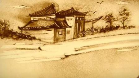 """沙画带你走进""""中国第一条汽车公路""""——台柳路"""