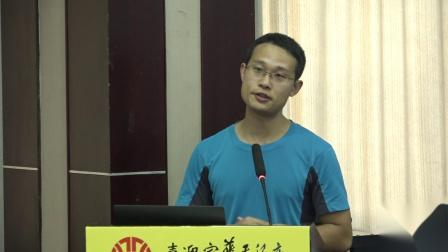 朱雷律师在首届杨氏太极拳老六路研讨会的发言1