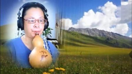 《悠悠草原情》葫芦丝二重奏:舒馨 剑兰