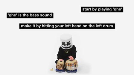 Marshmello手把手教你如何用Tabla演奏Happier,好听么,好听就是好瓜(划去 )好鼓