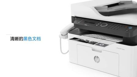 HP惠普 Laser MFP 138pnw黑白激光All影印扫瞄传真机商务家用办公电话有线无线WiFi网路A4办公138pn138p