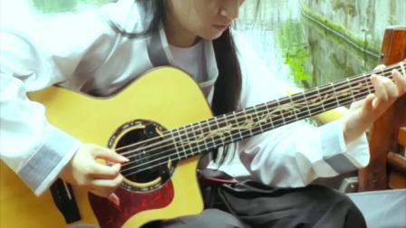 叶锐文《偷功》朱丽叶指弹吉他弹唱