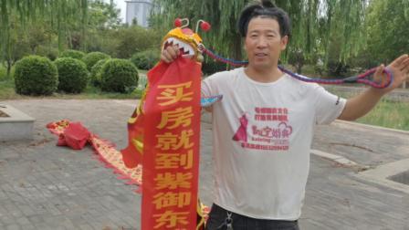 凯宁婚庆豹江舞龙视频