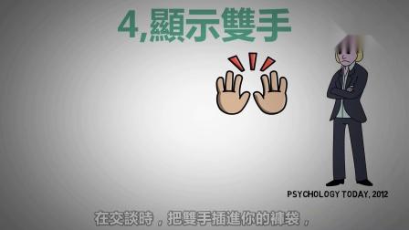 5个提高自身魅力的实用技巧