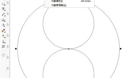 平面设计教程CDR基础教程工具技巧