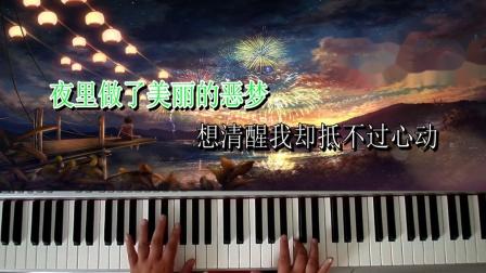 来自天堂的魔鬼--桔梗钢琴