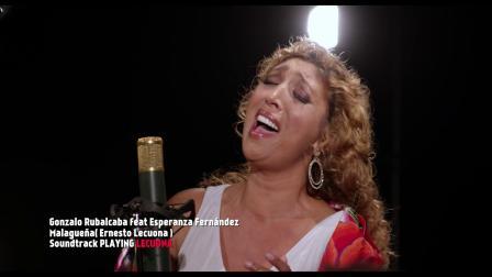 Esperanza Fernández & Gonzalo Rubalcaba | Malagueña | Flamenco