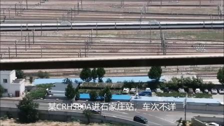 火车视频2019年7月13日石家庄站运转拍车第二集