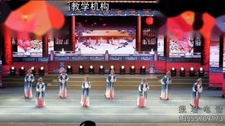 古典舞《国色生辉》教师:王莹表演:和平五班