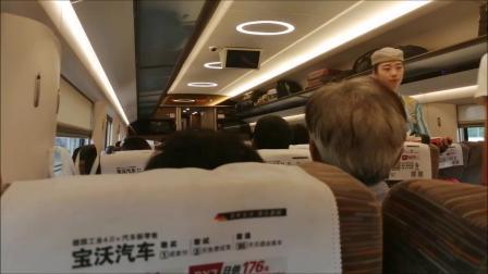 火车视频2019年7月13日京港高铁石家庄-北京西段体验