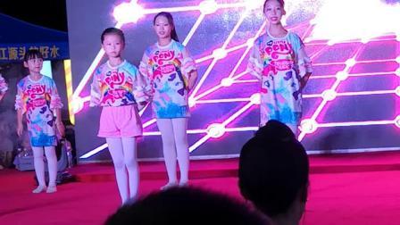 少儿中国舞2