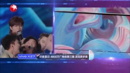 我在演唱会纯享版:热巴华晨宇同台嗨唱,欧阳娜娜尬学张艺兴采蜜舞截取了一段小视频