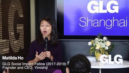 "GLG格理集团""社会影响力助力计划""亚太区活动集锦"