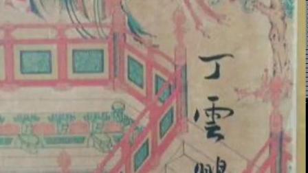 中国宫廷历史名人古字画.微影系列,丁观鹏《极乐世界图,》