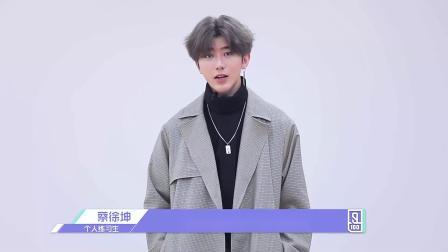 蔡徐坤原版篮球视频