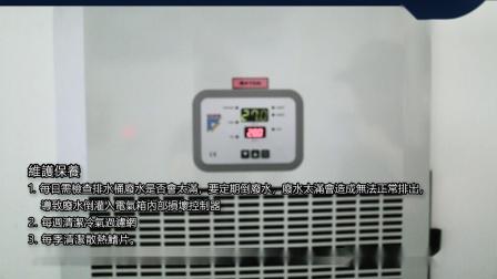 6.電器箱冷氣機(11)