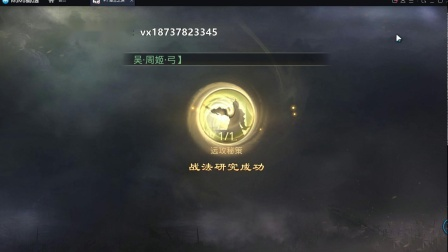 率土之滨苍澜解说:再来6万玉,继续抽刘备,奈何还是不来心好痛阿。