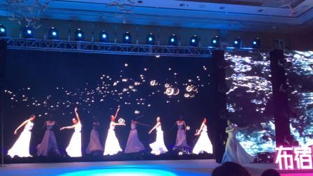 成都WILLA舞团《水世界视频秀》