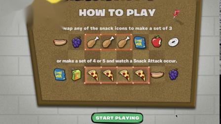 零食攻击匹配和堆叠零食包儿童游戏