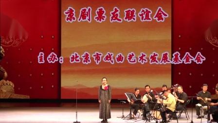 哈尔滨票友姚丽娟,长安大戏院演唱(探阴山)选段,