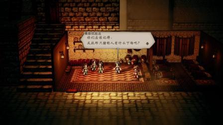 【八方旅人】羊宝监制B锅解说第06期-性感波斯小野猫