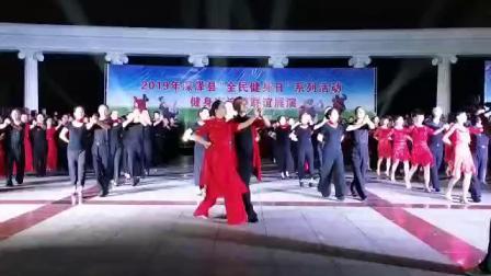 《最美的歌唱给妈妈》文化下乡\裴庆丰牛慧英领舞