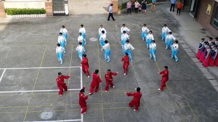 24式太极拳花样式-梅州市太极拳健身协会(绿叶队)表演。