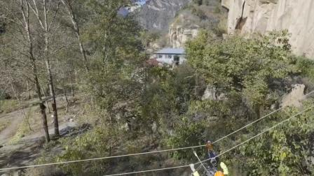 ASAT山地救援