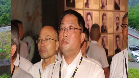 江西省安全生产协会不忘初心牢记使命专题培训班