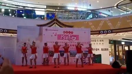 秀秀舞舞来自西双版纳万达广场,七夕云儿姐姐舞团受应融创茂的邀请,过了一个不一样的七夕节。