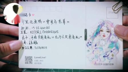 【by北鱼】偶像活动love live出卡