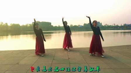 梅子广场舞《站着等你三千年》三人版 编舞:花与影   演示: 梅子 丫丫 红平