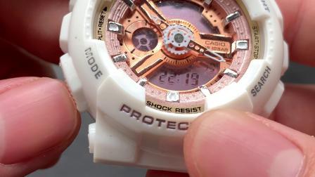 卡西欧baby-g电子屏指针时间不同步时间日历年份星期调试视频