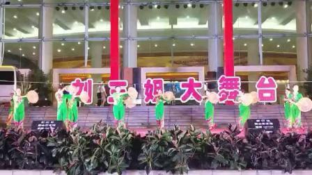 刘三姐大舞台演岀《走进新农村》威奇社区舞林文艺队