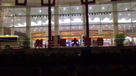 刘三姐大舞台汇演《走进新农村》威奇社区舞林文艺队