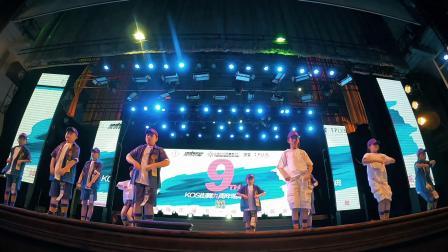 义乌街舞KOS暑期九周年2.少儿hiphop基础班《漂移》
