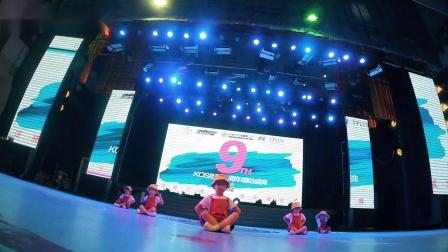 义乌街舞KOS暑期九周年7.HIPHOP启蒙班《改变自己》