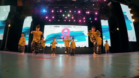 义乌街舞KOS暑期九周年11.少儿HIPHOP启蒙班《皮卡丘》
