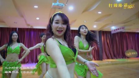 深圳杜湘湘新埃式二阶系统班
