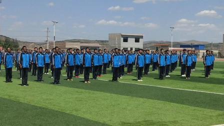 陇西县第二中学2019年高一军训及大课间
