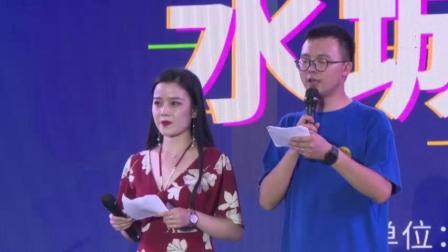 天全水城音乐节14