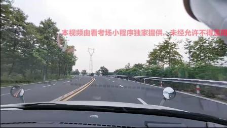 最新江苏常州溧阳上黄考场科目三1号线视频演示,超详细!