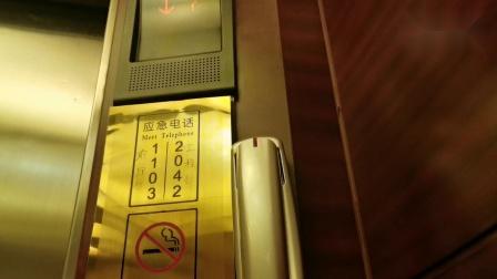 丽江阿丹阁酒店电梯3