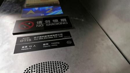 丽江观光酒店电梯
