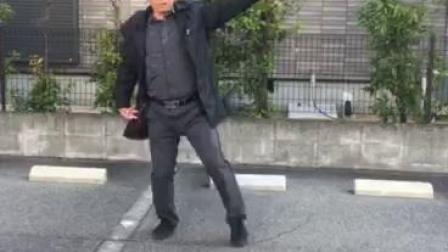 杨有成老师的藤挪太极拳