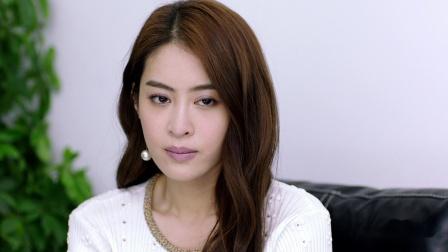 读心 40 【王若雪CUT】肖童承认自己感情,情陷安东无法自拔