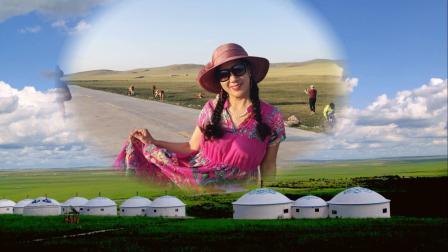 内蒙古海纳尔草原旅游纪念册(2019年7月10-20日)